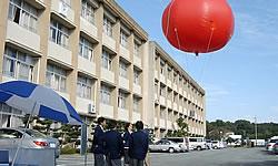 三重県立 久居高等学校