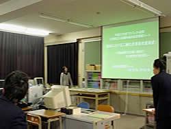 三重県立 久居農林高等学校