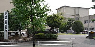 愛知県立 一宮商業高等学校