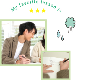 My favorite lesson is